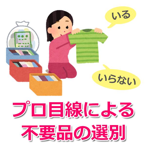 タスカジ「整理収納」の口コミ・評判